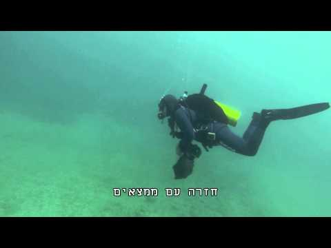 Dive at Dor 30-03-13 Archaeological Survey