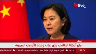 الصين تدعو إلى حل سلمي لأزمة شبه الجزيرة الكورية