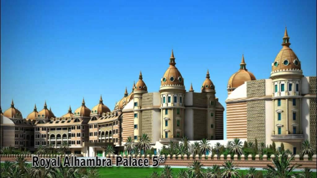 Royal Alhambra Palace Kon Tiki Youtube