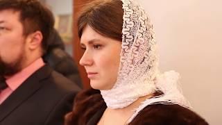 Венчание в Брянске