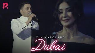 VIA Marokand - Dubai | ВИА Мароканд - Дубай (concert version 2019)