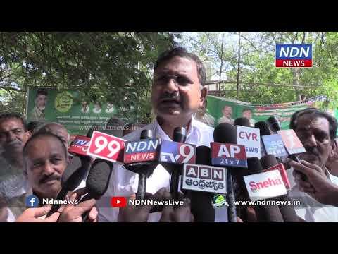 Ex Mla Vishnu Vardhan Reddy In Nellore Iab Meeting - NDN News