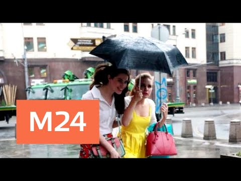 Синоптики пообещали москвичам дожди и теплую погоду - Москва 24