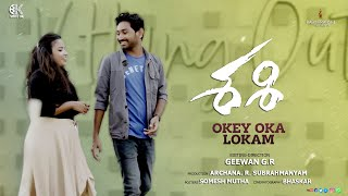 Okey Oka Lokam Cover song | Sashi Movie | Aadi | Sid Sriram | Shot ok