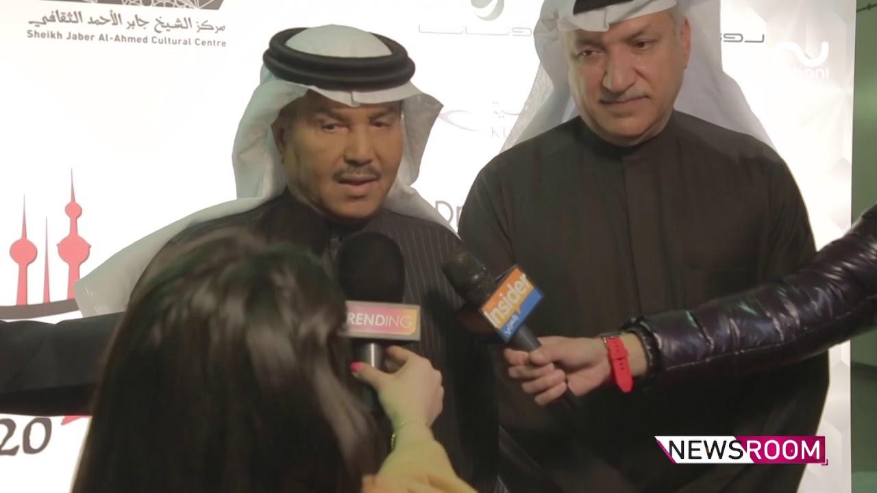فبراير الكويت يفتتح فعالياته بنجاح باهر مع فنان العرب محمد عبده.. شاهدوا الكواليس!