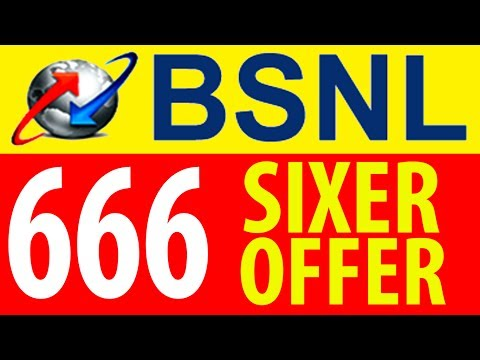 BSNL Sixer Plan | Unlimited Calling & 2GB Data Per Day | Data DOck