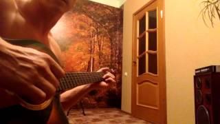 Сплин - Бони и Клайд (кавер для себя)