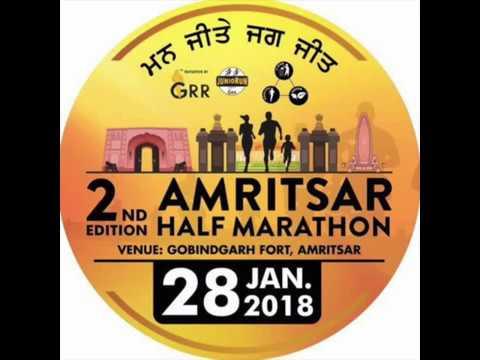AMRITSAR HALF MARATHON 2ND EDITION 2018 RADIO AD (1)