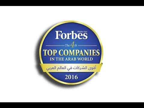 The 4th Top Companies in the Arab World 2016