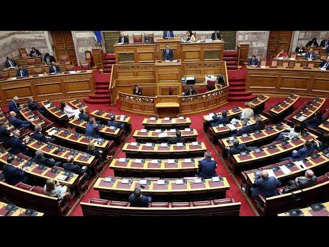 <span class='as_h2'><a href='https://webtv.eklogika.gr/ellada-politiki-antiparathesi-sti-voyli-gia-to-nomoschedio-gia-tis-synathroiseis' target='_blank' title='Ελλάδα: Πολιτική αντιπαράθεση στη Βουλή για το νομοσχέδιο για τις συναθροίσεις…'>Ελλάδα: Πολιτική αντιπαράθεση στη Βουλή για το νομοσχέδιο για τις συναθροίσεις…</a></span>