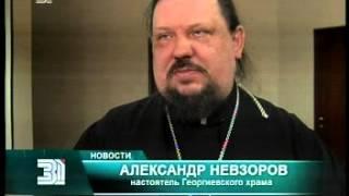 Священники выпустили видеокнигу алкоголизма