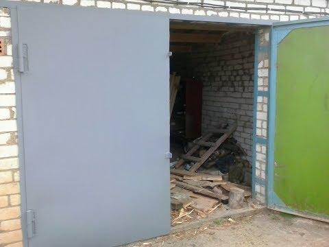 Обустройство ( ремонт ) гаража после покупки 1 этап