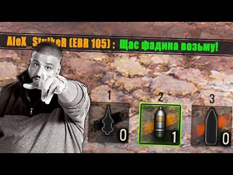World of Tanks Приколы #175🐔Тимдамаг - Видео онлайн