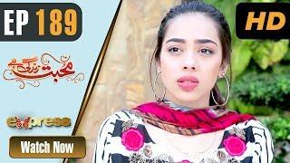 Pakistani Drama | Mohabbat Zindagi Hai - Episode 189 | Express Entertainment Dramas | Madiha