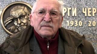 Джоко Росич при откриването паметна плоча на Георги Черкелов в Хасково
