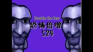 【Lon】Matryoshka マトリョシカ Ver. Ao Oni (English Subs)