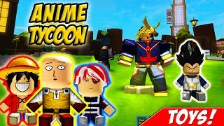 *NEW* RARE COLLECTIBLE TOYS IN ANIME TYCOON SIMULATOR!! (Roblox)