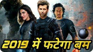 Hrithik Roshan & Tiger Shroff Biggest Action Movie in 2019 Gandhi Jayanti