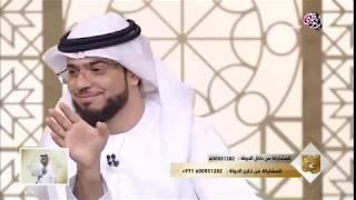 لماذا تدافع عن السعودية وانت لست سعودي رد الشيخ د. وسيم يوسف