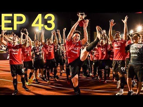 EXTRA TIME : EP43 : ตอน บรรยากาศนัดชิงลีกคัพ เอสซีจีเมืองทองฯแชมป์เปี้ยนส์
