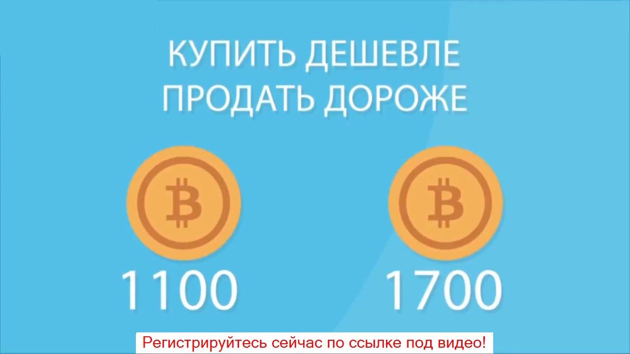 Bitclub Network Сколько Можно Заработать - Потенциальный Заработок В Bitclub Network