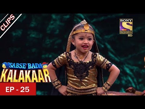 Sabse Bada Kalakar – सबसे बड़ा कलाकार – Episode 25 – 1st July, 2017