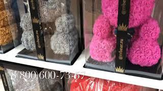 Мишки из 3D роз | Шоу-Рум в Москве | Розница и ОПТ