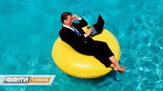Работа на лето как заработать и не прогореть Факти тижня 14 07