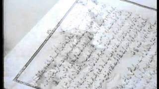 Urdu Dars Malfoozat #449, So Said Hazrat Mirza Ghulam Ahmad Qadiani(as), Islam Ahmadiyya