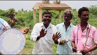 மனதை கலங்கடிக்கும் ஒப்பாரி பாடல் | கலைப்புயல் கற்றா katra oppari