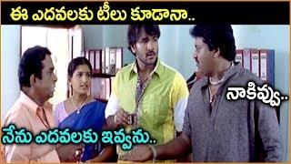 Brahmanandam & Sunil Ultimate Comedy Scene || Funny Comedy Scenes || Shalimarcinema