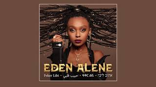 Eden Alene - Feker Libi - Israel - Official Song Version - Eurovision 2020