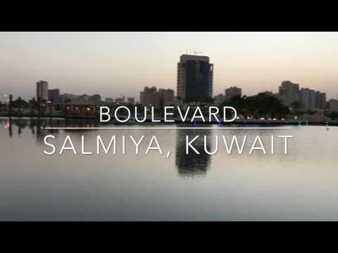 BOULEVARD, salmiya Kuwait