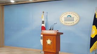 김경수 '민주당원 댓글공작' 의혹 관련 긴급기자회견(4월 14일 오후 9시 30분 국회 정론관)~~