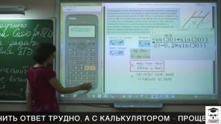 Решение задач ЕГЭ по физике. Механика и электродинамика.