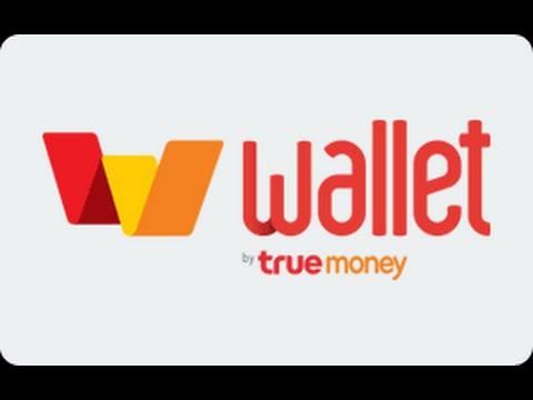 True Wallet สอนสมัคร+ใช้งาน ละเอียดโคตร (โลกสวยอย่าดู)
