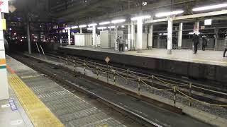 285系サンライズ出雲・瀬戸 出雲市・琴平行き 回送列車で東京駅到着