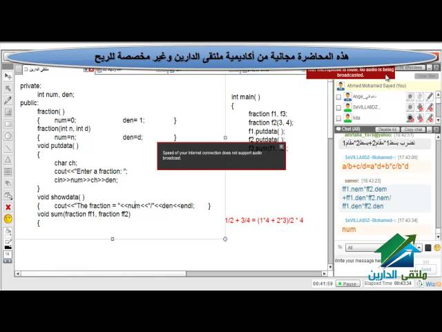 Programming in c++ Aldarayn Academy  lecture 20
