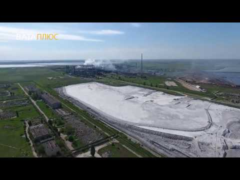 Завод ТИТАН в Армянске. Вид с птичьего полета 👍 ВАТА ПЛЮС