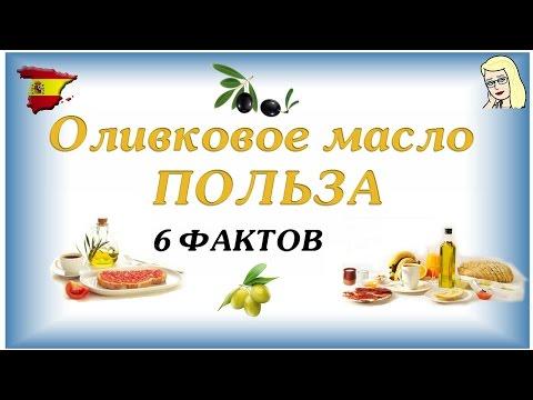 10 подсказок, как правильно выбрать оливковое масло
