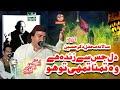 Dil Jis Se Zinda Hai-Akhtar Atta Mohammad Qawwal -Chishtia Manzal Okara 2019-20_Arshad Sound Okara