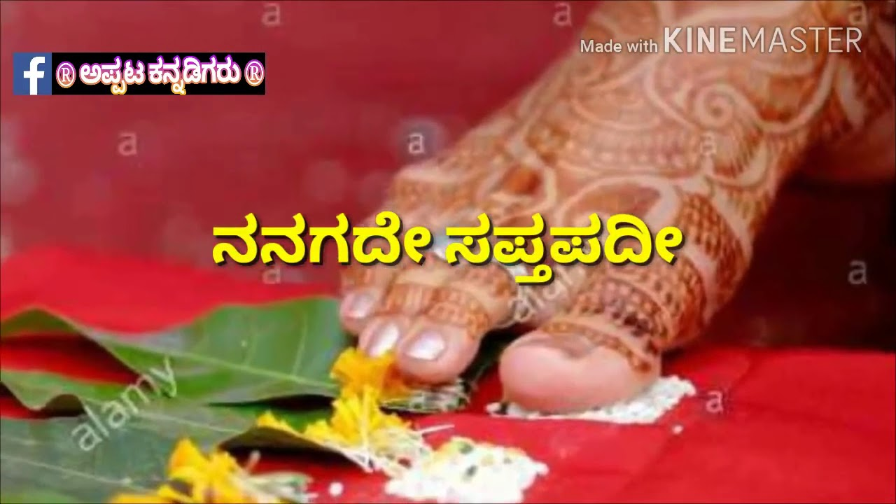 Saniha banda mele kannada song free download.