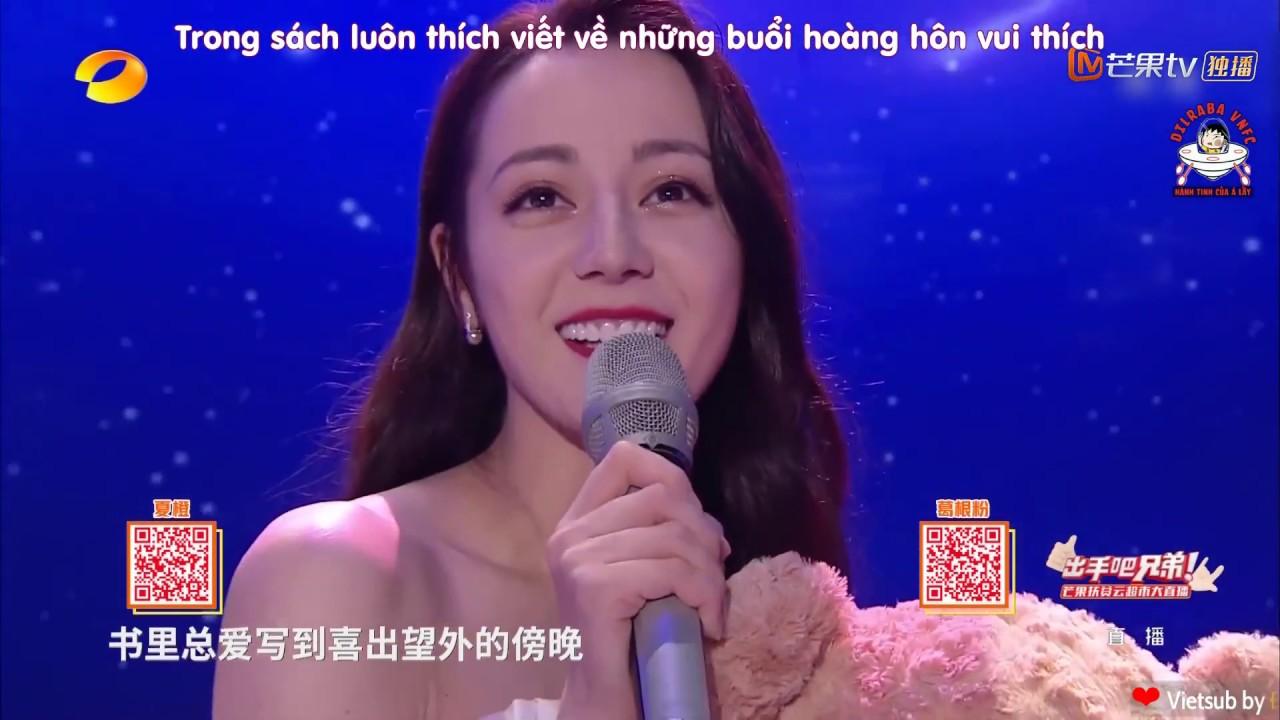 【VIETSUB HD】Địch Lệ Nhiệt Ba hát 《Chầm chậm thích anh》- 迪丽热巴唱歌《慢慢喜欢你》