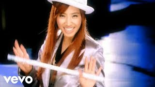 蔡依林 Jolin Tsai - Love Love Love