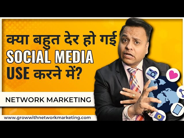 क्या बहुत देर हो गई Social Media use करने में ? Jatin Arora | Grow With Network Marketing