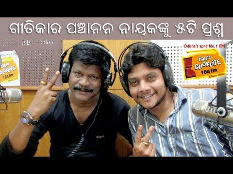 RJ Anil with Lyricist Panchanan Nayak