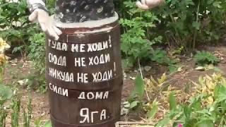 Бердянск в июне (17 06 2018)