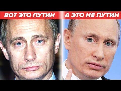 Смотреть Как на самом деле выглядит Путин: миф о вечной молодости - Гражданская оборона онлайн