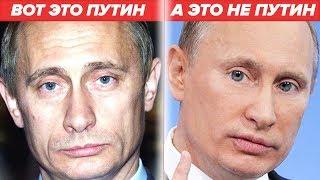 Как на самом деле выглядит Путин: миф о вечной молодости - Гражданская оборона