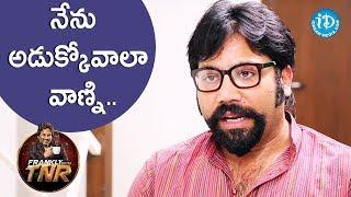 నేను అడుక్కోవాలా వాణ్ని - Sandeep Reddy | Frankly With TNR | Talking Movies